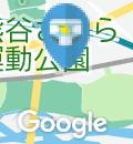 ひろせ野鳥の森駅(改札内)のオムツ替え台情報