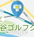 ベルク 赤城町店(多目的トイレ内)のオムツ替え台情報
