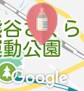 セキチュー 熊谷小島店(1F)の授乳室情報