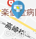 ベルクフォルテ 深谷店(1F)のオムツ替え台情報