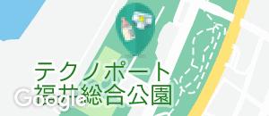 テクノポート福井総合公園管理事務所(1F)の授乳室・オムツ替え台情報