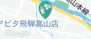 スタジオアリスLiPiアピタ飛騨高山店の授乳室・オムツ替え台情報
