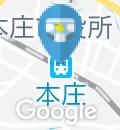 本庄駅(改札内)のオムツ替え台情報