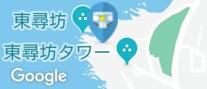 IWABA CAFEのオムツ替え台情報
