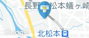 松本市 白板保育園のオムツ替え台情報