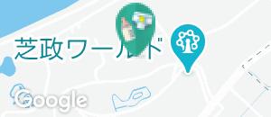 芝政ワールド「ウォーターパーク芝政ザウルス」(1F)の授乳室・オムツ替え台情報
