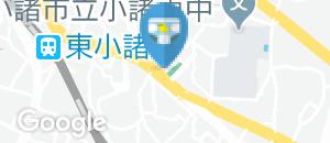 バーミヤン 小諸東店のオムツ替え台情報
