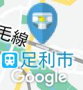足利駅(改札内)のオムツ替え台情報