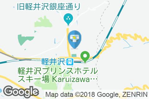 東急ハーヴェストクラブ旧軽井沢(1F)のオムツ替え台情報