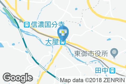 大屋駅(改札外)のオムツ替え台情報