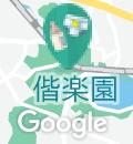 偕楽園公園(飲食店内)の授乳室・オムツ替え台情報