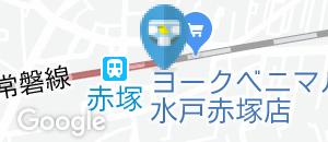 ツルハドラッグ 水戸赤塚店(1F)のオムツ替え台情報