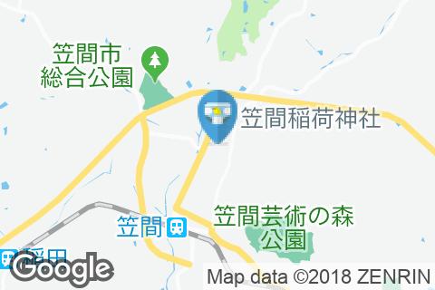 笠間稲荷神社社務所(2F)のオムツ替え台情報