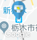 新栃木駅(改札内)のオムツ替え台情報