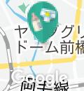 群馬県庁(32階)の授乳室・オムツ替え台情報