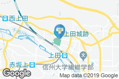 上田城跡公園(児童遊園内)