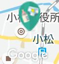 小松市立宮本三郎美術館の授乳室・オムツ替え台情報