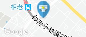 クスリのアオキ相生店(1F)のオムツ替え台情報
