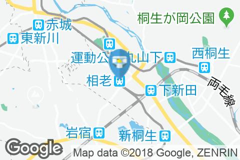 相老駅(改札内)のオムツ替え台情報