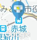 上毛電気鉄道 赤城駅(改札外)のオムツ替え台情報