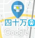 ケーズデンキ 野々市新庄店(1F)のオムツ替え台情報