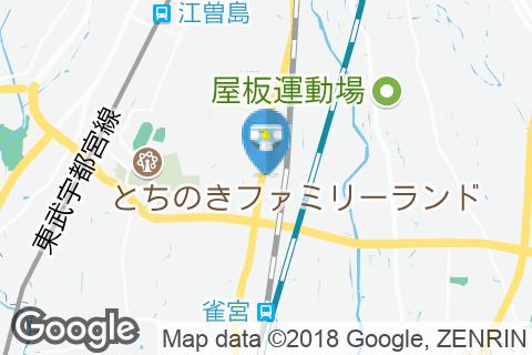 栃木トヨタ 横田店のオムツ替え台情報