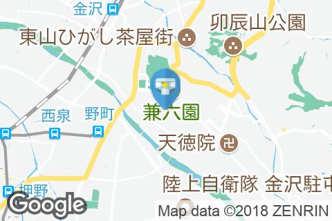 鈴木大拙館(1F)のオムツ替え台情報