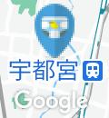 宇都宮記念病院(1F 多目的トイレ)のオムツ替え台情報
