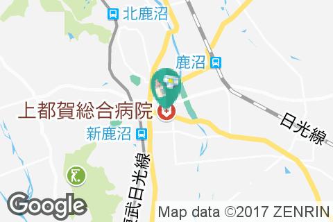 上都賀総合病院(2F)の授乳室・オムツ替え台情報