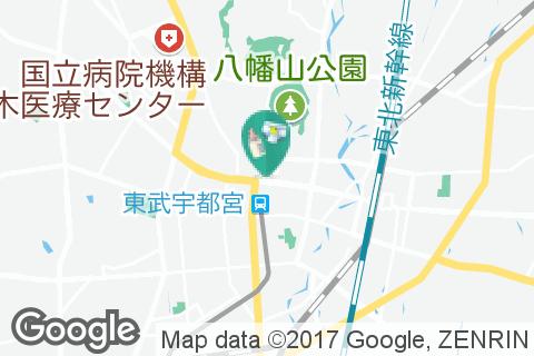 宇都宮東武ホテルグランデの授乳室・オムツ替え台情報