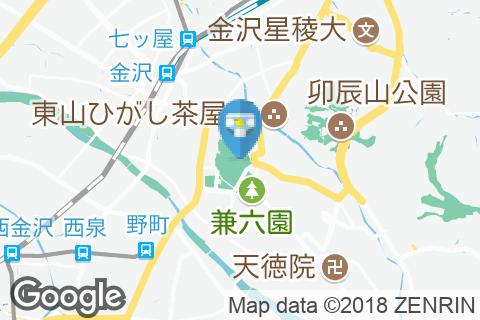 河北門 トイレのオムツ替え台情報