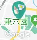 金沢ニューグランドホテル(2F)の授乳室・オムツ替え台情報