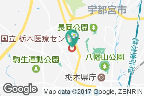 国立 栃木医療センター(2F)の授乳室・オムツ替え台情報