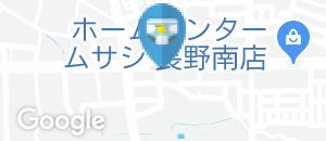 大戸屋 長野南店のオムツ替え台情報