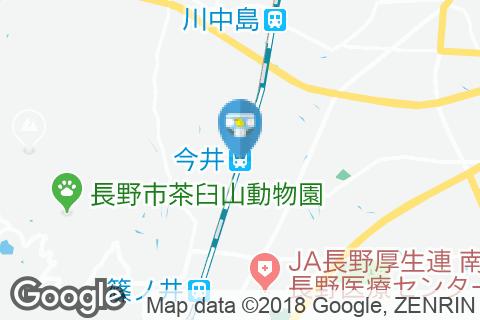 今井駅(改札外)のオムツ替え台情報