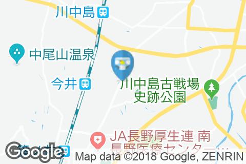 ロン・都 川中島店&本社(1F)のオムツ替え台情報