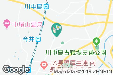 ドン・キホーテ川中島店の授乳室・オムツ替え台情報