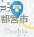宝島 宇都宮長岡店のオムツ替え台情報