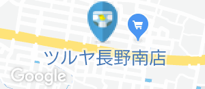 バーミヤン 長野稲里店のオムツ替え台情報