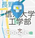 県立長野図書館(1F)のオムツ替え台情報