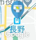 長野電鉄 長野駅(改札外)のオムツ替え台情報