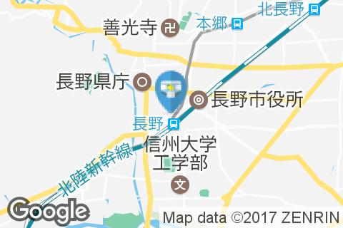 C-one(5F)のオムツ替え台情報