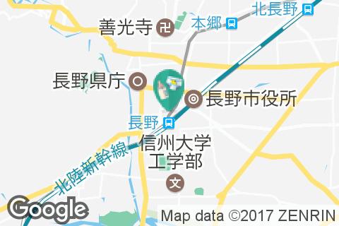 ながの東急百貨店(本館6階)の授乳室・オムツ替え台情報