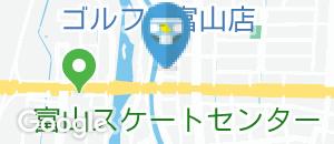 高倉町珈琲 富山黒瀬店のオムツ替え台情報