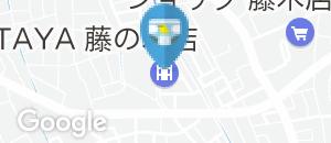 TSUTAYA 藤の木店(1F)のオムツ替え台情報