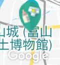 富山市民プラザ(2階)の授乳室・オムツ替え台情報