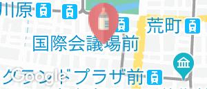 富山市 まちなか総合ケアセンター(2F)の授乳室情報