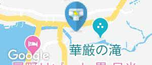 栃木県立日光自然博物館(1F)のオムツ替え台情報