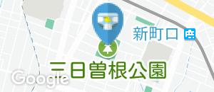 三日曽根公園のオムツ替え台情報