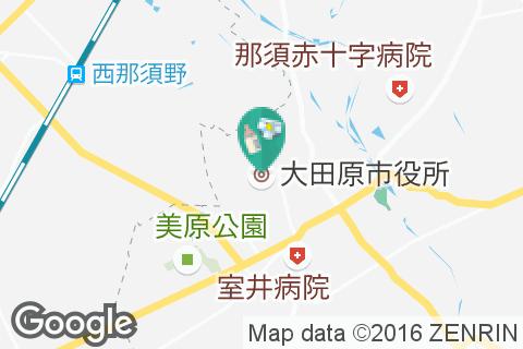 大田原市役所の授乳室・オムツ替え台情報